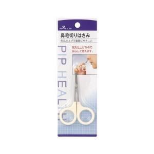 ピップ 鼻毛切りはさみ(×10)|arinkurin2