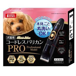 ペット | コードレスバリカンPRO(ペット用品・犬用)|arinkurin2