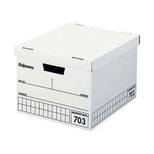 ボックスファイル ファイルボックス 文具 オフィス用品 -- 上記は検索ワード --   ●商品名 ...