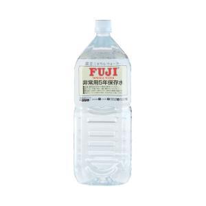 災害備蓄用 保存水 | 富士ミネラルウォーター 非常用保存飲料水 2L×6本入 136(×2)の画像