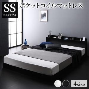 ベッド 低床 ロータイプ すのこ 木製 LED照明付き 棚付き 宮付き コンセント付き シンプル モダン ブラック セミシングル ポケットコイルマットレス付き arinkurin2