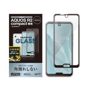 その他スマホ タブレット充電器 モバイル 周辺機器 AV デジモノ ポイント消化 【TS1】 -- ...