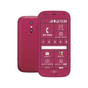 スマホケース | (まとめ)エレコム らくらくスマートフォンme液晶保護フィルム衝撃吸収反射防止 PDF01LFLFP(×5)|arinkurin2