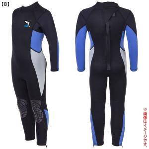 ダイビング ウエットスーツ ウェットスーツ 水泳 マリン用品 海やプールで便利!本格的な子ども用ウエ...