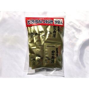 とろろかつお汁(20p)×2袋セット|arinkurin2
