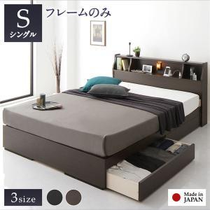 ベッドフレーム 収納付きベッド ベッド ソファベッド ポイント消化 -- 上記は検索ワード --  ...