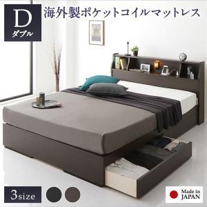 ベッド 日本製 収納付き 引き出し付き 木製 照明付き 棚付き 宮付き コンセント付き シンプル モダン ブラウン ダブル 海外製ポケットコイルマットレス付き|arinkurin2