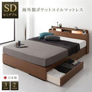 ベッド 日本製 収納付き 引き出し付き 木製 照明付き 宮付き 棚付き コンセント付き シンプル モダン ブラウン セミダブル 海外製ポケットコイルマットレス付き|arinkurin2