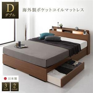 ベッド 日本製 収納付き 引き出し付き 木製 照明付き 宮付き 棚付き コンセント付き シンプル モダン ブラウン ダブル 海外製ポケットコイルマットレス付き|arinkurin2