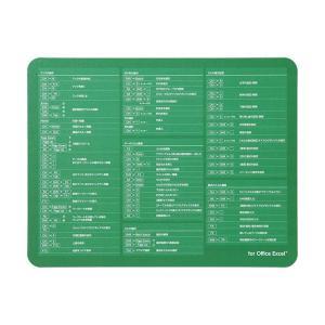 マウスパッド マウス マウスパッド パソコン 周辺機器 ポイント消化 【TS1】 -- 上記は検索ワ...