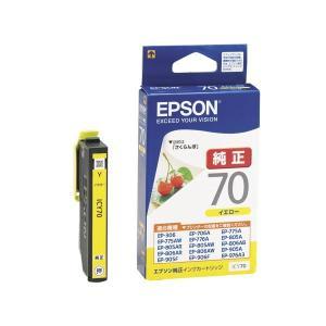 エプソン(EPSON)用    エプソン EPSON インクカートリッジ イエロー ICY70 1個 (×10) arinkurin2