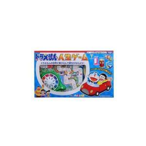 その他ベビー キッズおもちゃ キャラクター おもちゃ ポイント消化 【TS1】 -- 上記は検索ワー...