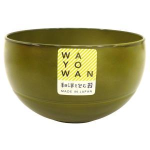 お椀/汁椀 (まる カーキ 大) 日本製 キッチン用品 『WAYOWAN』 (100個セット)|arinkurin2