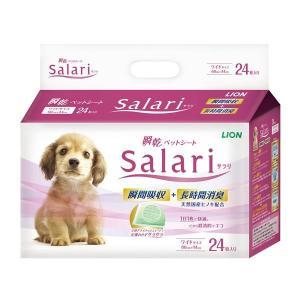 犬 | 瞬間ペットシート SaLari(サラリ)ワイド24枚 (ペット用品)(×6)