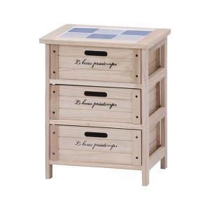 収納家具 | 木製 収納ボックス(チェスト/タンス) 3段 (幅40cm ナチュラル 引き出し3杯)...