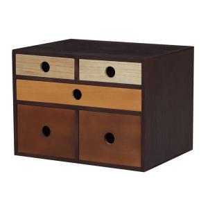 収納家具 | 小物チェスト3段5杯 ブラウン/ブラック (完成品)
