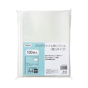 TANOSEE クリアファイル用リフィル(厚口タイプ)A4タテ 2・4・30穴 1パック(100枚)(×5)|arinkurin2