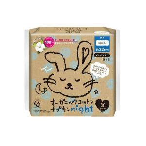 衛生用品 |  オーガニックコットンナプキン night 夜用8枚 (×5)|arinkurin2
