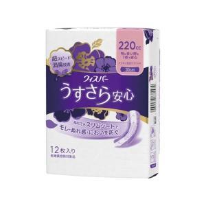 衛生用品 |  ウィスパー うすさら安心 特に多い時も1枚で安心 220cc 12枚 (×3)|arinkurin2