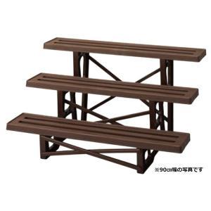 フラワースタンド/プランタースタンド (幅60cm 3段 チョコブラウン) 日本製 簡単組立 (ガーデニング 園芸用品)|arinkurin2