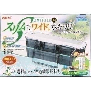 水槽用品 | GEX(ジェックス) スリムフィルター M (水槽用フィルター) 〔ペット用品〕