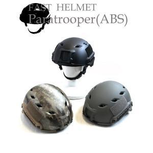 ミリタリー   FA ST ヘルメット パラトルーパー H M026NN グレー ( レプリカ ) arinkurin2