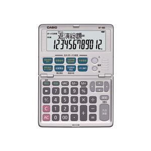 電卓 | カシオ CASIO 金融電卓 12桁 折りたたみタイプ BF480N 1台|arinkurin2