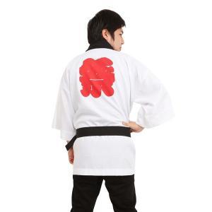はっぴ/祭り衣装 (ホワイト) ユニセックス着丈83cm ポリエステル 『祭りだ はっぴ』 (イベント コスプレ)|arinkurin