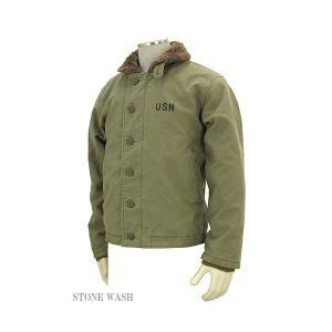 ジャケット | 米軍 「N1」 DECK ジャケット 《ストーンウォッシュ加工》 JJ105YNWS カーキ 40(XL)サイズ (レプリカ)|arinkurin