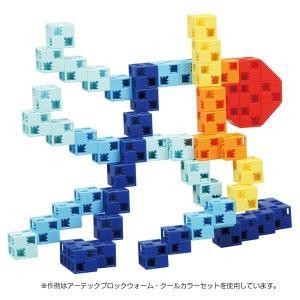 Artecブロックカラーブロック (クールカラーセット) arinkurin