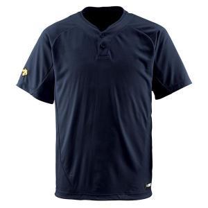 Tシャツ | デサント(DESCENTE) ベースボールシャツ(2ボタン) (野球) DB201 ブラック M|arinkurin