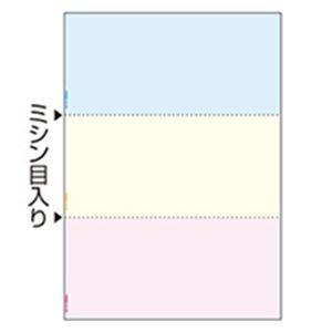 ヒサゴ マルチプリンター帳票 複写タイプ A4 ノーカーボン カラー 3面 BPC2012 1冊(100枚)|arinkurin