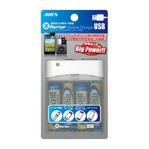 エアージェイ USBポート付乾電池式充電器 BJUSB|arinkurin