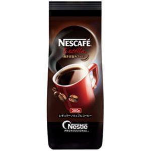 コーヒー | ネスレ ネスカフェ エクセラ 詰替用 1袋(380g)|arinkurin