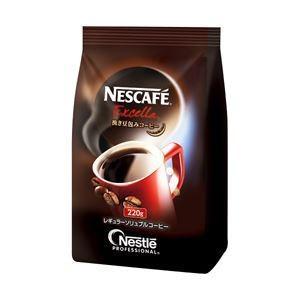 コーヒー | ネスレ ネスカフェ エクセラ 詰替用 1袋(220g)|arinkurin