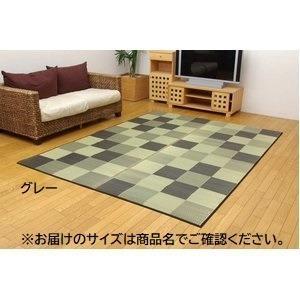 い草マット | 純国産日本製 い草ラグカーペット 『ブロック2』 グレー 約140×200cm|arinkurin