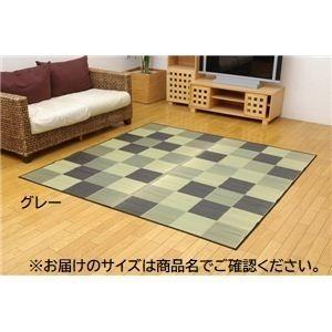い草マット | 純国産日本製 い草ラグカーペット 『Fブロック2』 グレー 約140×200cm(裏:ウレタン)|arinkurin