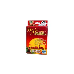 ゲーム | ジーピー カタンの開拓者たち カードゲーム版|arinkurin