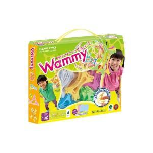 ブロック(おもちゃ) ブロック おもちゃ 知育玩具 ブロック ワミー  ポイント消化 【TS1】 -...