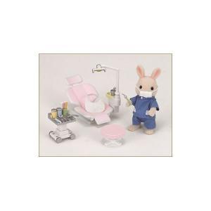 おもちゃ | エポック社 H14 歯医者さんセット (シルバニアファミリー)|arinkurin