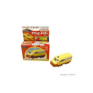 増田屋コーポレーション パズルタウン アクションチャガー|arinkurin