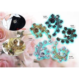 ファッション | 10個のお花と大きなクリスタルのブローチオーロラ|arinkurin
