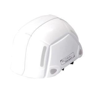 トーヨーセフティー 防災用折りたたみヘルメット NO.100ホワイト 1個|arinkurin