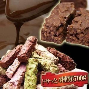 チョコレート | オールブランチョコバー 700g|arinkurin
