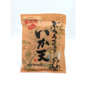 スナック菓子 | 尾道発ぶちうまぁ いか天(のしやわ)(4袋セット)|arinkurin