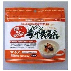 ご飯 | アルファ化米お粥 ライスるん五目 50パック|arinkurin