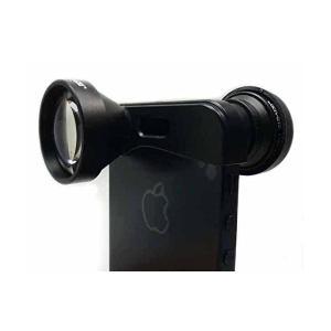 ルーメン iPhone5/5s専用3in1レンズ ブラック LMFMST arinkurin