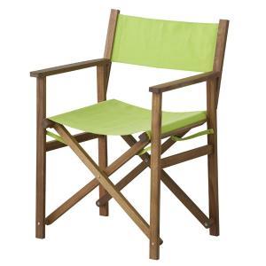 ガーデンファニチャー | 折りたたみディレクターチェア (Patio)パティオ (屋外ガーデンアウトドア) NX601GR グリーン(緑)|arinkurin