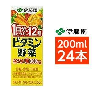 伊藤園 | (まとめ買い)伊藤園 ビタミン野菜 紙パック 200ml×24本(1ケース)|arinkurin