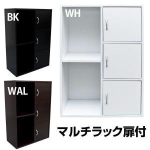 カラー キューブボックス 収納家具 インテリア 家具 見せたい物と隠したい物を一緒に整理整頓!便利な...